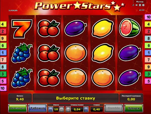 Игровой автомат Power Stars - постоянные выигрыши для игроков казино Вулкан
