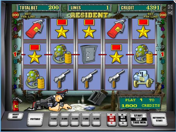 Игровой автомат Resident - регулярные призы и выигрыши в казино Вулкан