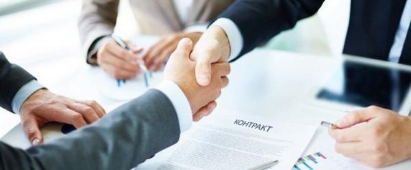 Как успешно запустить сервисный бизнес?