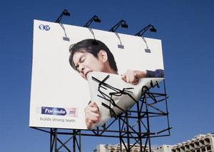 Заблуждения в рекламных компаниях